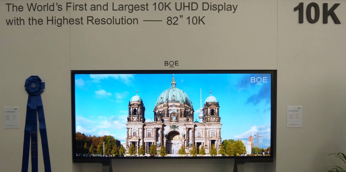 TV with 10K resolution exhibited by Chinese BOE - FlatpanelsHD