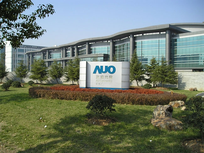 AUO LCD factory in China