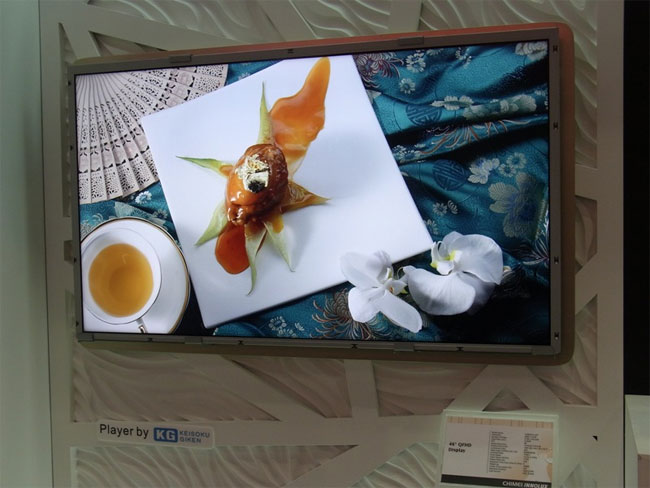 Chimei Innolux exhibits a 4K LCD-panel