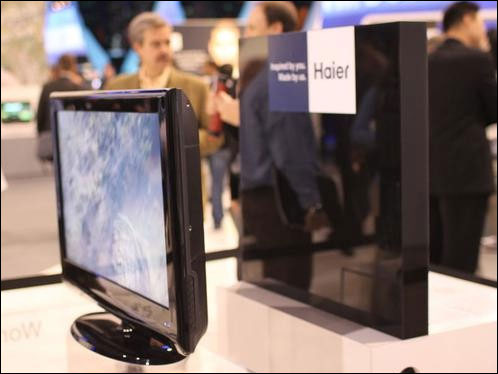 Haier No-tail TV