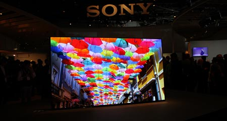 Sony A1 OLED