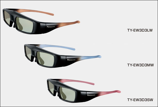 Panasonic's new 3D glasses are lighter and comes in three sizes and three colors