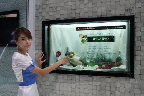 Samsung has started mass production of 46-inch transparent LCD