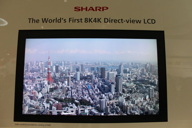 "Sharps 85"" 8Kx4K TV is jaw-droppingly impressive"